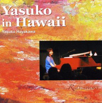 Yasuko in HAWAII   CD image
