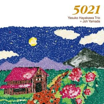 5021 CD image