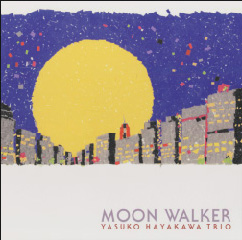 MOON WALKER CD image