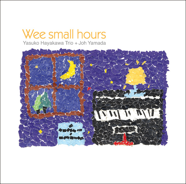We Small hours  CD image
